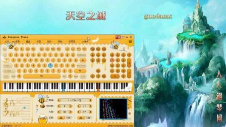 天空之城-EOP键盘钢琴免费五线谱双手简谱下载