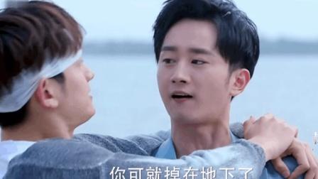 刘哔辣眼神剧吐槽之《极光之恋》