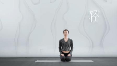 轻加21天快速减重15斤瘦身操第八天教程