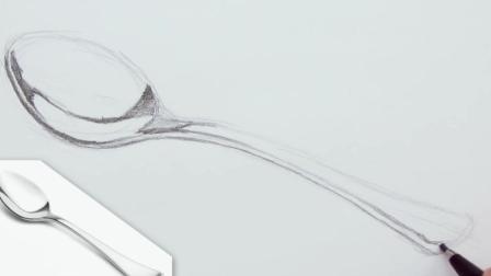 3D素描教学, 一把勺子也能跃然纸上, 活灵活现