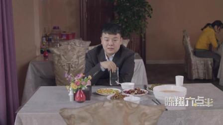 陈翔六点半: 小伙为向女神求婚, 耗时30天制造浪漫约会!