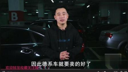 法系车质量比德系车好,为什么中国人不愿意买呢?老司机说了实话