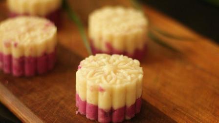 60秒学会紫薯山药糕做法, 好看又好吃的美味糕点, 大家都赞不绝口