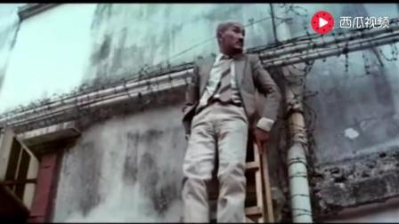 香港电影 光头佬金刚被警察追, 最后光头佬主动跑回警察局