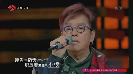 香港乐坛至尊谭咏麟现场翻唱哥哥张国荣的《沉默是金》, 当音乐响起时台下观众都哭了!
