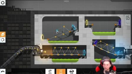 ★桥梁建筑师传送门★Bridge Constructor《籽岷的新游戏直播体验》
