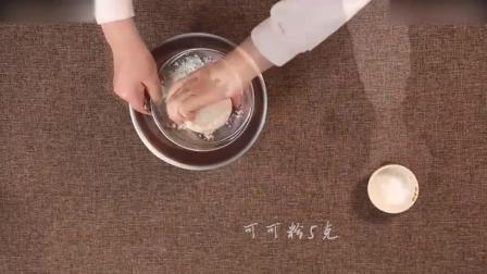 西点烘焙教程红丝绒玛德琳蛋糕的做法巧克力慕斯蛋糕制作方法