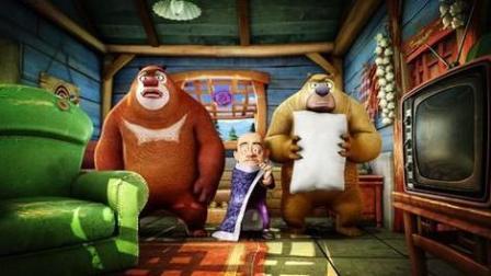 熊出没之探险日记 儿童益智拼图小游戏 视频解说