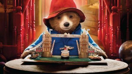 视频段子狗 5分钟看完看完超可爱的票房黑马《帕丁顿熊2》