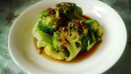 凉拌西兰花, 夏季餐桌的开胃菜, 简简单单但有营养!