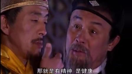 刘伯温巧用隐喻说服朱元璋放弃海禁