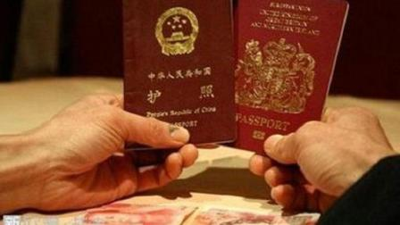 中国的绿卡门槛有多高? 老外: 中国国籍才是世界上最难入的国籍!