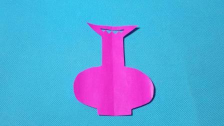 剪纸小课堂645: 花瓶3 儿童剪纸教程大全