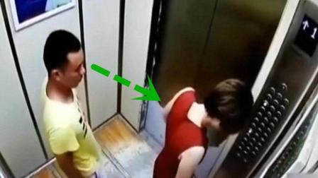 电梯里女孩子最好不要背对着陌生人, 监控拍下不耻一幕!