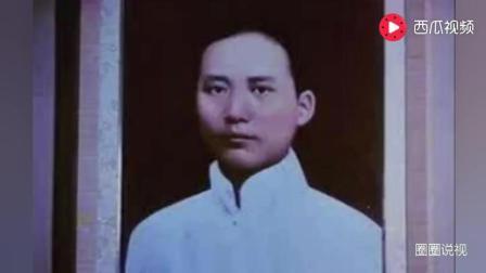 《毛主席》: 伟人领袖传奇经历