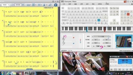 琴师-EOP免费钢琴谱双手数字谱下载