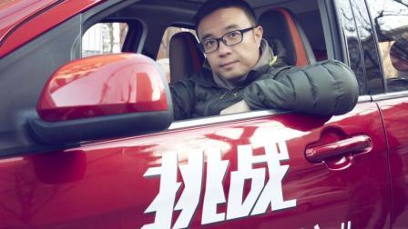 毒舌汽车: 没有停不进的车位, 只有不会停的汽车-毒舌汽车Ozel