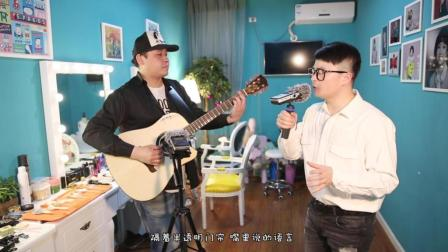 吉他弹唱 大城小爱(歌手: 夏琭)