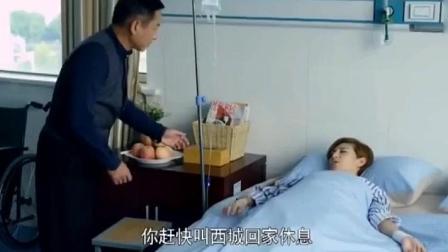 总裁误宠替身甜妻: 苏颜希在医院醒来, 医生这番话让总裁愣住了