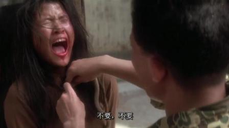 大兵太强悍, 越南女孩毫无反抗之力, 只能任其羞辱!