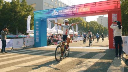 2017环珠三角自行车联赛丨广州站