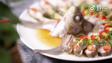#学习好煮艺#【孔雀开屏鱼】清蒸鱼的花样做法, 好看又好吃~做法还非常简单, 今晚就做