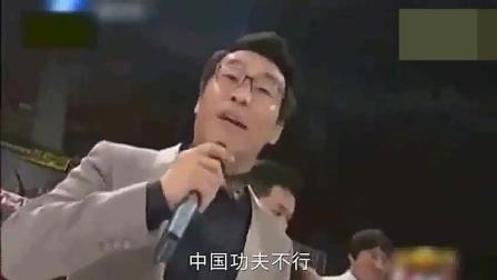 用中文讽刺中国功夫! 中国拳王教会他们怎么做人!