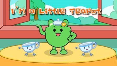 咕力咕力说唱学英语: I am A Little Teapot