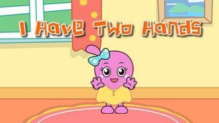 咕力咕力说唱学英语: I Have Two Hands