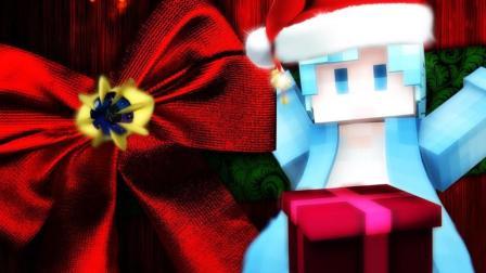 我的世界《神奇寶貝日月》55 阿爾宙斯地形 圣誕老人送禮物MEGA 模組生存 爆笑精靈寶可夢