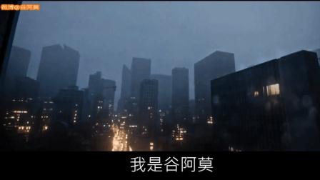 【谷阿莫】4分鐘看完2015倒閉破產的電影《大空头 The Big Short》
