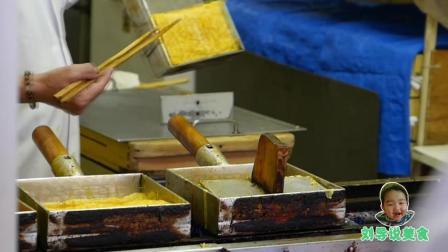 路边摊系列之日本豆腐蛋卷的做法。