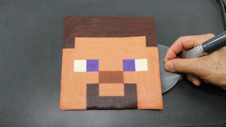 我的世界: 煎饼艺术 手工制作史蒂夫