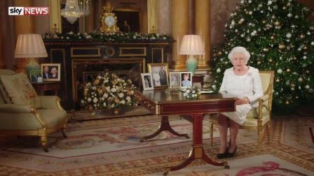 英国女王2017年圣诞致辞-中英双字-英式英语