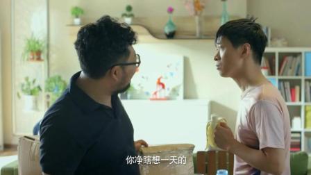 废柴兄弟: 张晓蛟和许之一都是极品, 弄了个这东西要做啥?