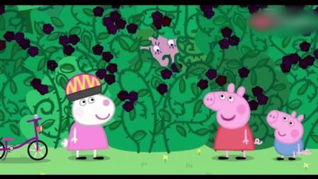 动漫: 猪爸爸变成英俊的王子, 成功救出睡美人猪妈妈