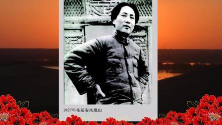 缅怀一代伟人  毛泽东