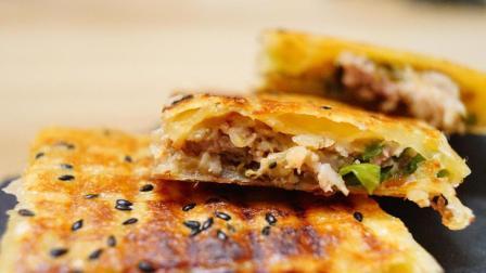【婷姐快手早餐】千层酥肉饼, 西式酥皮加上中式榨菜鲜肉馅, 能碰撞吃怎样的美味早餐?
