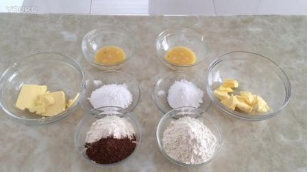 家庭烘焙教程 花朵饼干的制作方法pd0 小蛋糕烘焙视频教程
