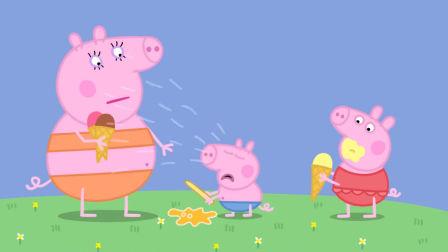 小猪佩奇 乔治冰激凌掉地上了,大哭 简笔画涂色书