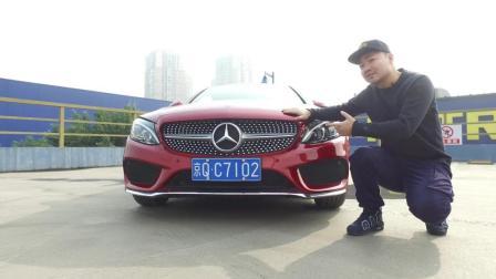 最便宜的跑车 40万的奔驰纯正跑车C Coupe到底好在哪里?