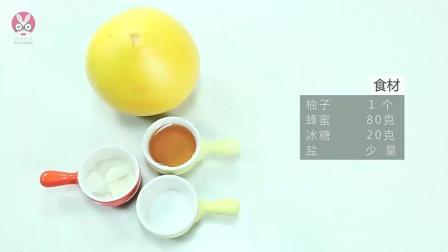 『十万个美食节目』蜂蜜柚子茶的做法