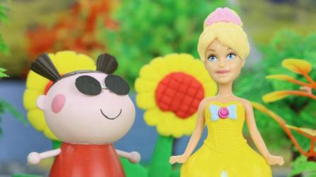 『奇趣箱』芭比公主觉得不开心, 坏脾气的小怪兽送给了她一个魔力太阳镜