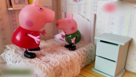 小猪佩奇害怕乔治变成大巨人 粉红小猪妹保护伙伴儿