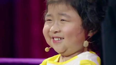《了不起的孩子2》挑战: 萌娃模仿宋小宝惹爆笑