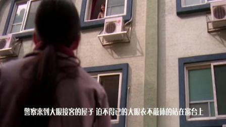 一部虐心的韩国电影 初中女孩为筹钱去旅游 用贞洁换金钱