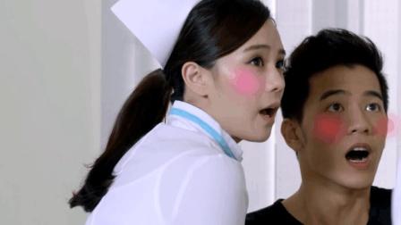 《校花的贴身保镖》护士为林逸解绷带, 大夫的出现让两人脸蛋通红