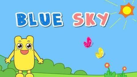 咕力咕力说唱学英语: Blue Sky