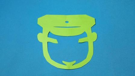 剪纸小课堂646: 警察头像 儿童剪纸教程大全