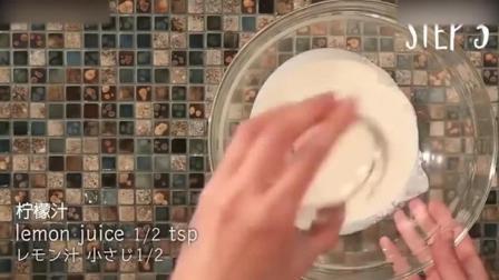 蛋糕培训简单易做的草莓冰淇淋蛋糕, 喜欢收好! 做巧克力慕斯蛋糕
